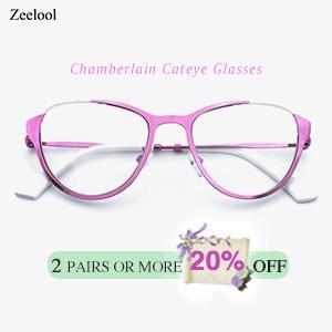 Zeelool Prescription Eyeglasses Frames Online